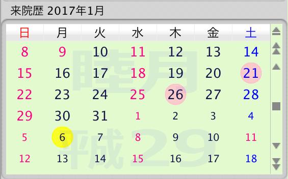 Calendar2_2