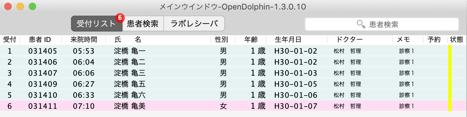 Dolphinpvtafter